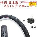 自転車タイヤ26インチ【在庫あり】IRC自転車タイヤ、英式チューブセット(各2本)シティポップス超快適80型26X13/8当店で最も販売数の多い日本製タイヤ26インチDIY