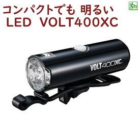 自転車ライト LED 明るい 小さい HL-EL070RC VOLT400XC ボルト400XC CATEYE 400ルーメン USB充電