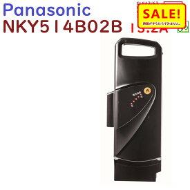最大29倍 5%還元 11日朝迄 NKY514B02B リチウムイオン バッテリー13.2A 電動自転車 バッテリー パナソニック
