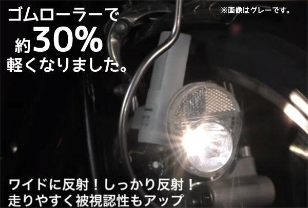PanasonicNSKL138-B自転車ダイナモライトLED低負荷ゴムローラー