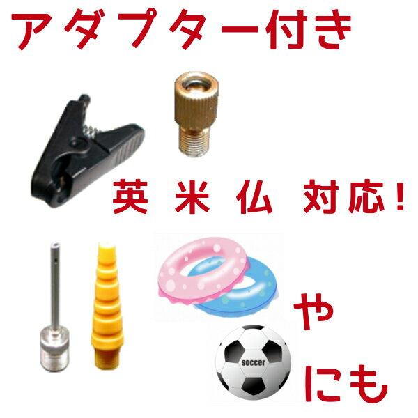 自転車ポンプ軽いパナレーサー楽々ポンプBFP-PSAB1ラクラクポンプボールや浮き輪の空気入れにも