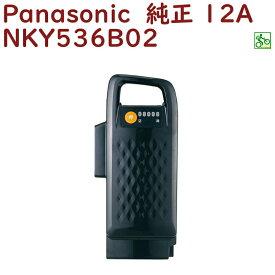 先着クーポン パナソニック NKY536B02 バッテリー 25.2V-12A ブラック NKY578B02 になります