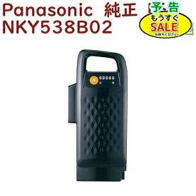 予告 水曜20時からSALE パナソニック NKY538B02 バッテリー 25.2V-16A ブラック 品番変更があり NKY580B02 になります)