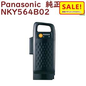 5倍 8/9日早朝迄 パナソニック NKY564B02 バッテリー 25.2V-20A ブラック