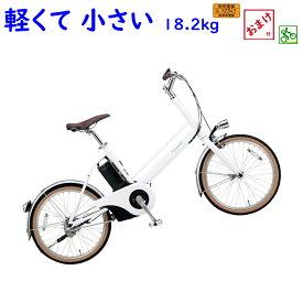 パナソニック BE-JELJ012F Jコンセプト マットナイト 電動アシスト自転車 12A 20インチ 小径