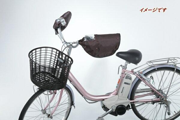 自転車ハンドルカバーオールシーズン防寒冬用撥水加工KW-784BRブラウンUVカット夏冬兼用電動自転車軽快車用サマーハンドルカバー