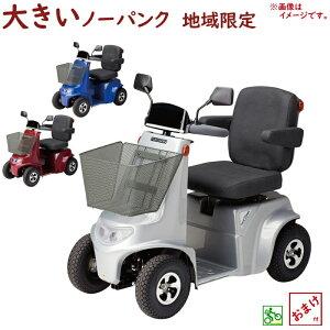 シルバーカー 電動カート 福伸電機 SPX-4500 ノ...