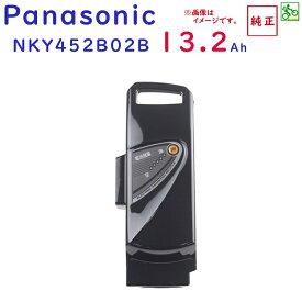 先着クーポン 電動自転車 バッテリー パナソニック NKY452B02B リチウムイオン バッテリー13.2A NKY382B02 NKY257代替