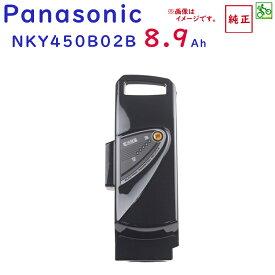 先着クーポン NKY450B02 電動自転車 バッテリー パナソニック 8.9A リチウムイオンバッテリー 黒 NKY276B02 代替