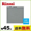 [RKW-404A-SV]リンナイ 食器洗い乾燥機 ビルトイン食洗機 スリムラインフェイス ビルトイン コンパクトタイプ 約5人…
