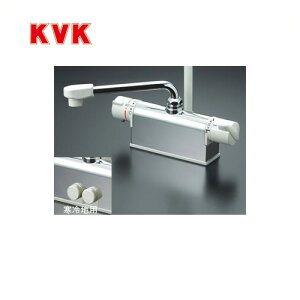 [KF771YR3]KVK 浴室水栓 シャワー水栓 サーモスタットシャワー金具 デッキ形(台付き) 取付ピッチ120mmタイプ 逆止弁 300mmパイプ付 蛇口 【送料無料】 デッキタイプ おしゃれ