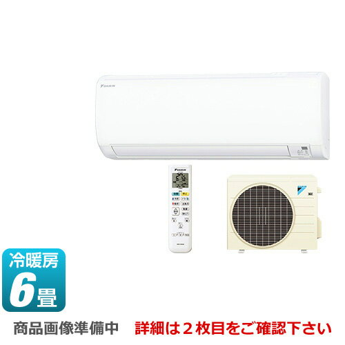 [S22VTES-W] ダイキン ルームエアコン Eシリーズ シンプル&コンパクトなベーシックモデル 冷房/暖房:6畳程度 2018年モデル 単相100V・15A 室内電源タイプ ホワイト 【送料無料】
