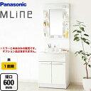[GQM60KSCW--GQM60K1NMK]パナソニック 洗面化粧台 エムライン MLine 幅600mm/60cm 1面鏡(蛍光灯照明) シングルレバーシャワー混合水…