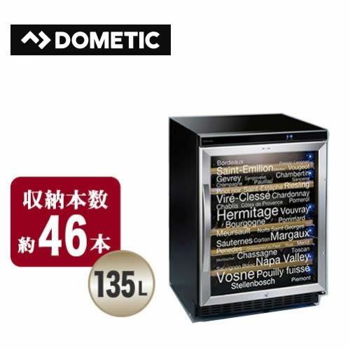 [MACAVE-D50]【特別配送】 ドメティック ワインセラー Ma Cave D50(マ・カーブ D50) 内容量:135L 標準収納本数:46本 冷却方式:コンプレッサー方式 2温度帯 温度設定機能 【送料無料】