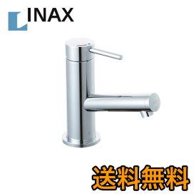 【送料無料】[LF-E340SYC] INAX イナックス LIXIL リクシル 洗面水栓 シングルレバー 混合水栓 eモダン(エコハンドル) ワンホールタイプ 洗面 水栓 洗面台 洗面所 混合水栓 蛇口 排水栓なし おしゃれ
