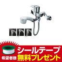 【送料無料】[TKGG36E] TOTO キッチン水栓 キッチン用水栓 GGシリーズ(エコシングル水栓) 壁付きタイプ ハンドシャ…