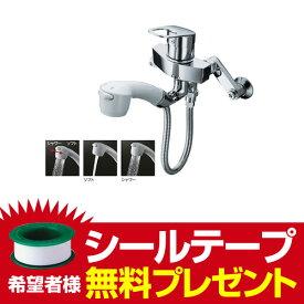 【後継品での出荷になる場合がございます】[TKGG36E] TOTO キッチン水栓 GGシリーズ(エコシングル水栓) 壁付きタイプ ハンドシャワータイプ 【シールテープ無料プレゼント!(希望者のみ)※水栓の箱を開封し同梱します】 蛇口 壁付けタイプ【住宅ポイント対象】