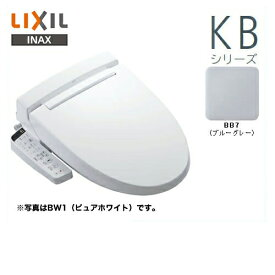 [CW-KB23-BB7]INAX 温水洗浄便座 KBシリーズ シャワートイレ 大型共用便座 貯湯式0.67L ウォシュレット ブルーグレー 【送料無料】
