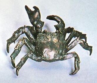 o238-08 花园雕像蟹 (小螃蟹) 铸铁 0126PUP10F