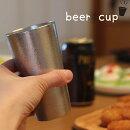 能作ビアカップ