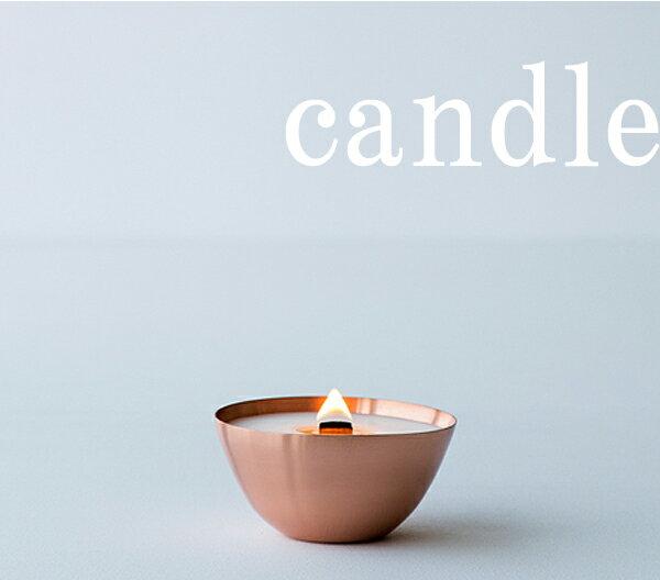 国産オーガニックキャンドル SWEET CANDLE (ペパーミント×グリーンティ)オシャレなキャンドル