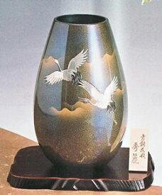 【送料無料】高岡銅器 o21-07 花瓶 秀麗(翔鶴) 青銅製 化粧箱入 花器 華道