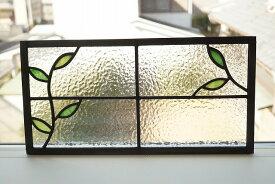 ステンドグラス 小さな葉っぱ 横長方形 40cm×20cm