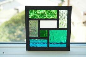ステンドグラス 碧シリーズ 7つのガラス ブルーグリーン×グリーン 12cm×12cm