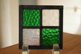 ステンドグラス 小さな4つのガラス グリーンプチ 9cm×9cm