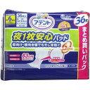 アテント 尿取りパッド 夜用 1枚安心尿とりパット 超大判 男女共用 約6回分吸収 36枚×3セット