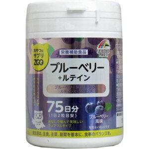 サプリメント 栄養補助食品 おやつにサプリZOO ブルーベリー+ルテイン 75日分 150粒 日本製
