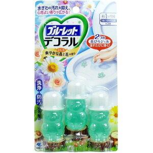 ブルーレット デコラル 芳香洗浄剤 爽やかな森と花の香り 7.5g×3本入