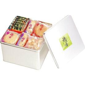 煎餅 せんべい おせんべい 缶煎餅 亀田製菓 米菓 菓子 詰め合わせ
