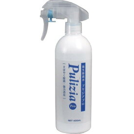 衛生除菌水スプレー 次亜塩素酸 プリジアプロ 本体 400ml インフルエンザ ノロウイルス対策グッズ