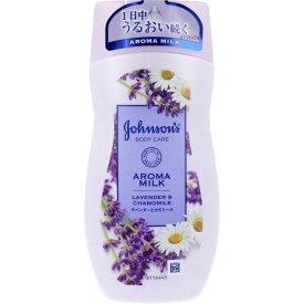 ボディミルク ジョンソンボディケア ドリーミースキン アロマミルク ラベンダーとカモミールの香り 200ml