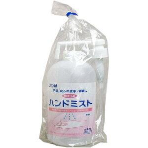 消毒用スプレー 業務用 手指消毒剤 サニテートA ハンドミスト スプレータイプ 本体 750ml