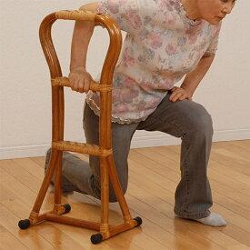 立ち上がり補助 スタンド 手すり ラタン製 手摺り 手スリ 玄関 寝室 トイレ リビング サポート 高さ80cm