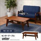 センターテーブルローテーブル天然木製アカシア材おしゃれ収納棚付き