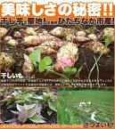 【訳あり】干しイモ200g×5個正規品に近い訳あり品!!茨城県産干し芋200g