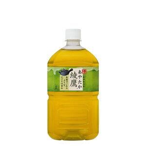 綾鷹 あやたか 緑茶 1L 1000ml ペットボトル 2ケース 24本入