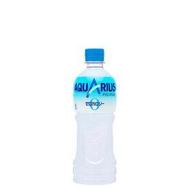 アクエリアスゼロ 500ml ペットボトル スポーツ飲料 ドリンク 1ケース 24本入