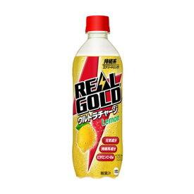 リアルゴールド ウルトラチャージ レモン 490mlペットボトル 炭酸飲料 1ケース 24本入