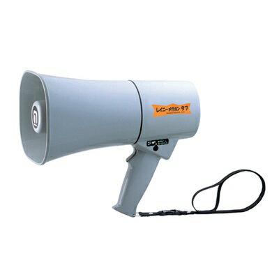 メガホン 拡声器 噴流型防水構造ハンド型メガホン TS-624N ホイッスル音付 レイニーメガホンタフ