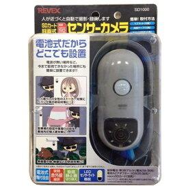 防犯カメラ 本体 SDカード録画式 人感センサー 電池式 小型 家庭用 ワイヤレス 防犯対策グッズ