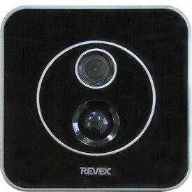 防犯カメラ 本体 SDカード録画式 液晶モニター付き 夜間赤外線撮影 電池式 家庭用 ワイヤレス 防水IPX5