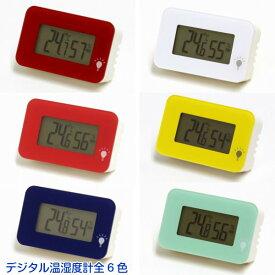 温度計 湿度計 温湿度計 卓上置き用 小さいミニサイズ 小型 デジタル シンプル おしゃれ