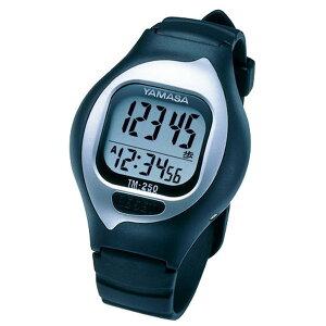歩数計 万歩計 腕時計型 山佐 カレンダー表示 生活防水 メンズ レディース 男性 女性