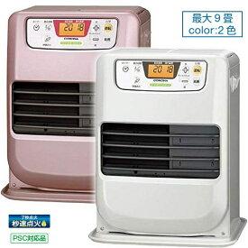 石油ファンヒーター コロナ 灯油 暖房機器 最大9畳 ミニ 小型 コンパクト ローズメタリック