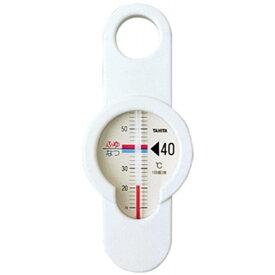 湯温計 水温計 お風呂の温度計 アナログ タニタ 壁掛け 浮き両用 ホワイト