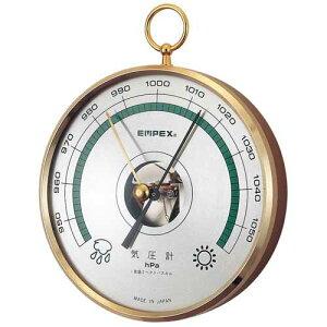 エンペックス 予報官(気圧計) BA-654 気圧計 EMPEX 気象予報士も使用!高精度気圧計で天気を予測!